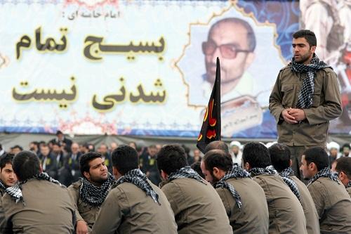 Bildresultat för نیروهای استشهادی ایران