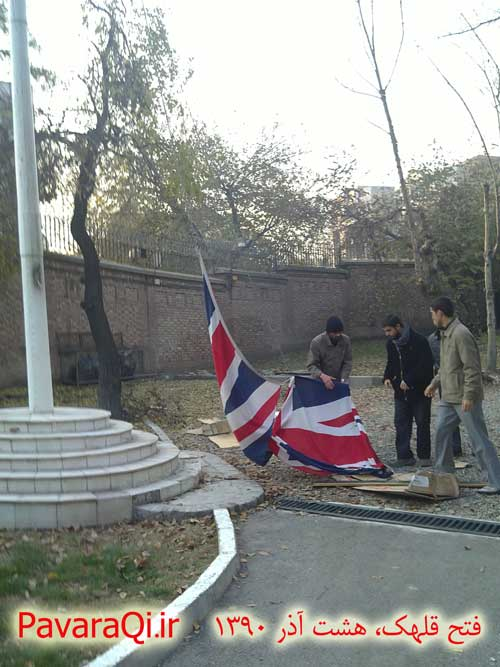 اول از همه پرچم انگلیس پایین آمد