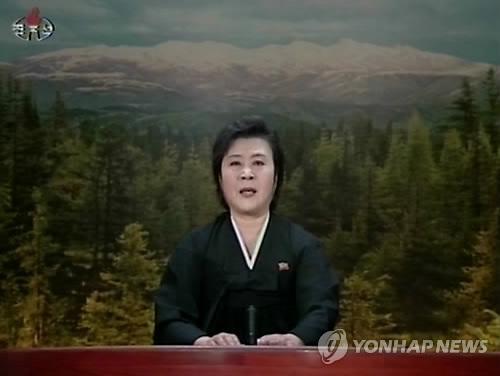اعلام فوت کیم جونگ ایل از تلویزیون کره شمالی