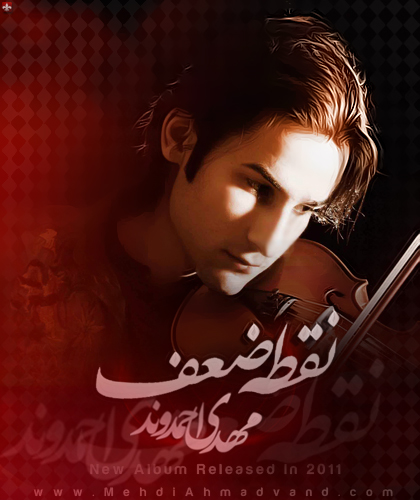 http://s2.picofile.com/file/7221563973/001_Cover_mehdi_ahmadvand.jpg
