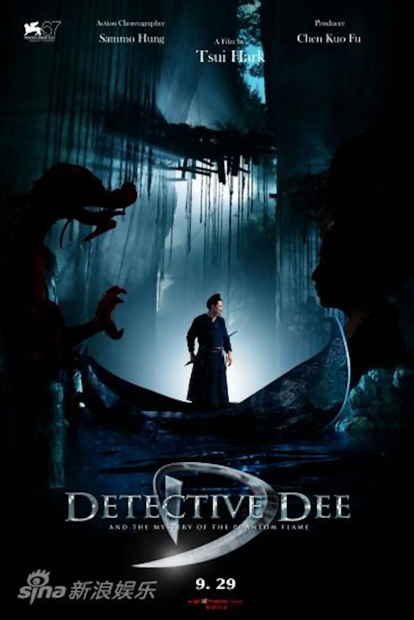 دانلود فیلم Detective Dee 2010