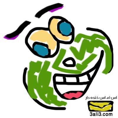 http://s2.picofile.com/file/7226559030/sms_fun_1_3ali3.jpg