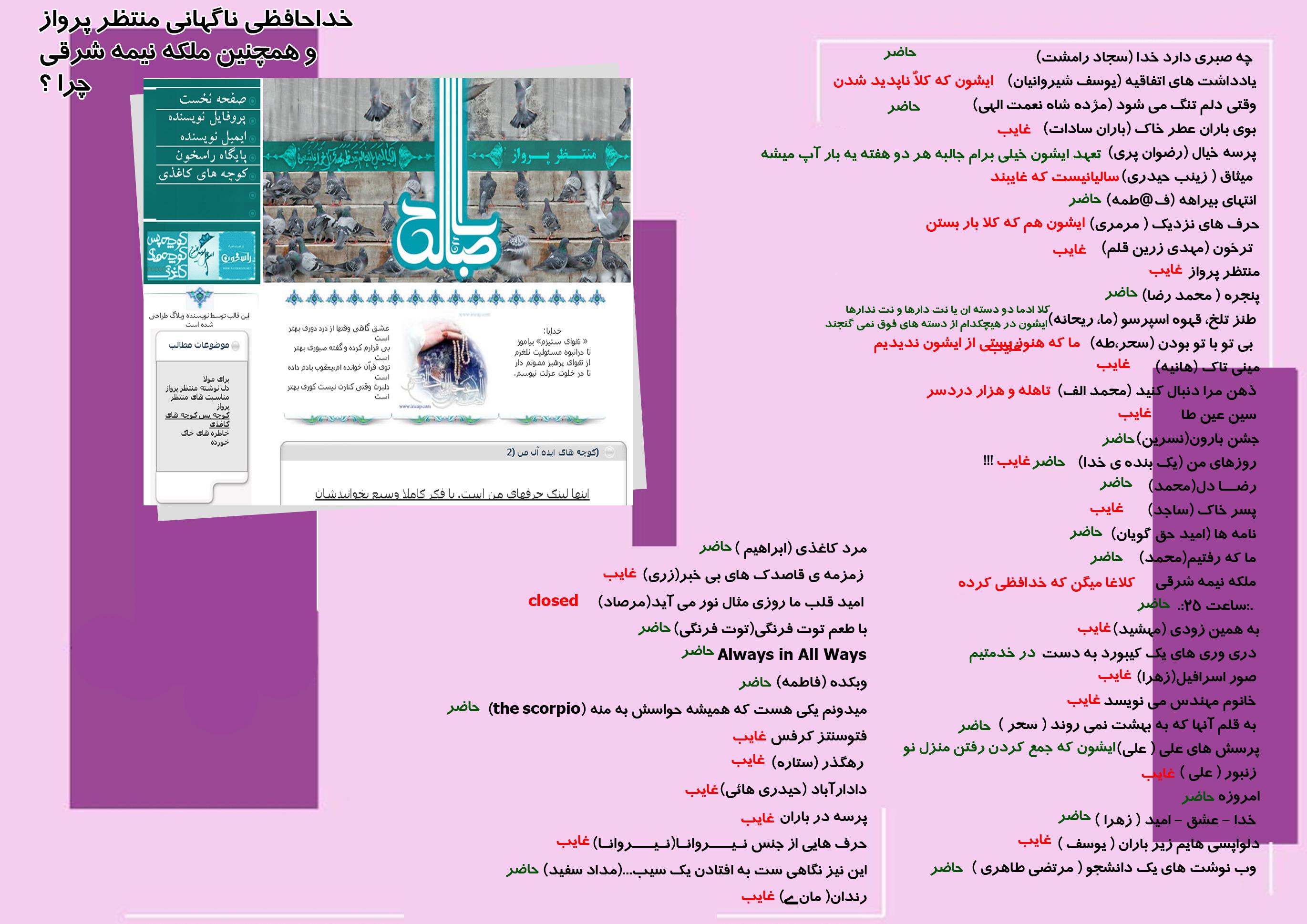 http://s2.picofile.com/file/7229973759/Parazit_0002.jpg