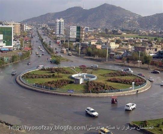 شهر شلوغ کابل