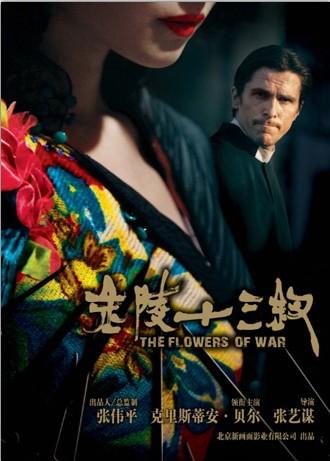 دانلود فیلم The Flowers of War 2011