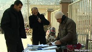 عریضه نویسهای همه کاره کابل