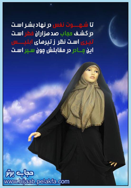 hejabpix.blogfa.com