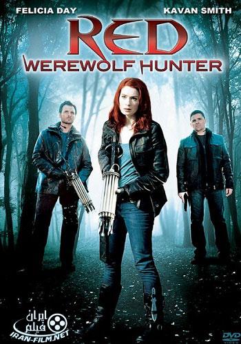دانلود فیلم Red Werewolf Hunter 2010
