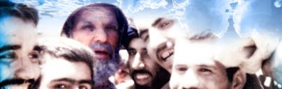 حاجی گلاب پاش - شهید ذبیح الله بخشی