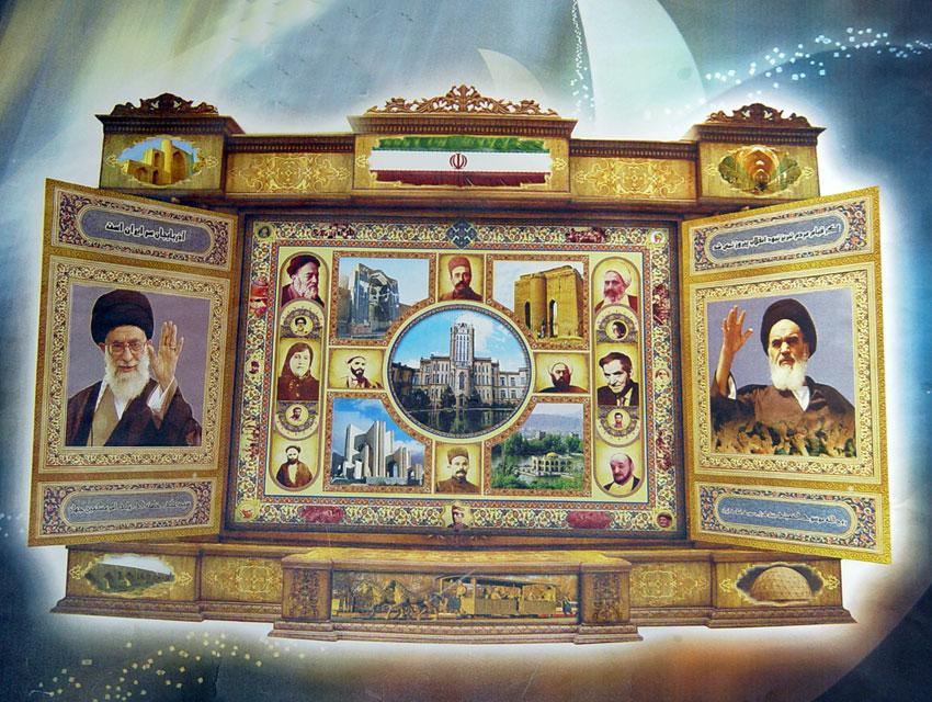 بافت بزرگترین تابلو فرش جهان تحت عنوان تاریخ آذربایجان