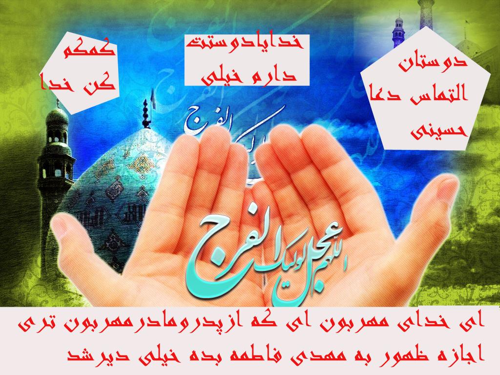 Hosseiny