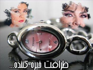 خريد ساعت مچي ويكتوريا , خريد ساعت مچي ويكتوريا , خريد ساعت ويكتوريا , خريد پستي ساعت مچي ويكتوريا , خريد انلاين ساعت مچي ويكتوريا , خريد اينترنتي ساعت مچي ويكتوريا , خريد ساعت مچي زنانه , خريد ساعت مچي ارزان , خريد ساعت مچي 2011 , ساعت ويكتوريا , سفارش ساعت مچي ويكتوريا , فروش ساعت مچي ويكتوريا , خريد انواع ساعت , خريد ساعت مچي ويكتوريا استيل , خريد ساعت دستي ويكتوريا , دل ساعت زنانه , مدلهاي جديد ساعت زنانه , خريد ساعت دخترونه