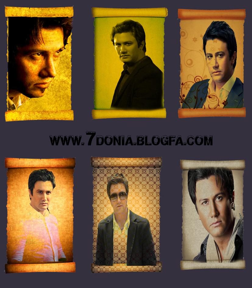 www.7donia.blogfa.com