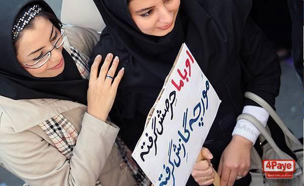 عکس: پلاکارد جالب دختر ایرانی در مورد اوباما!