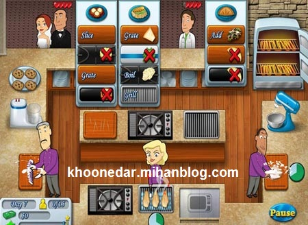 دانلود بازی آشپز باشی برای کامپیوتر