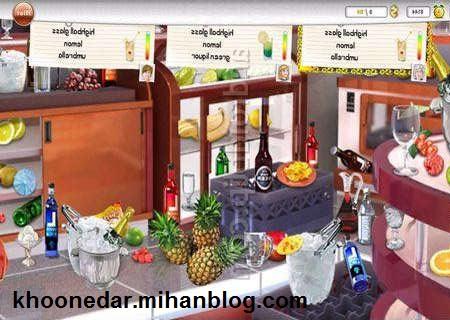 دانلود بازی شبیه سازی شده آشپزی Gourmania v1.0 برای آندروید