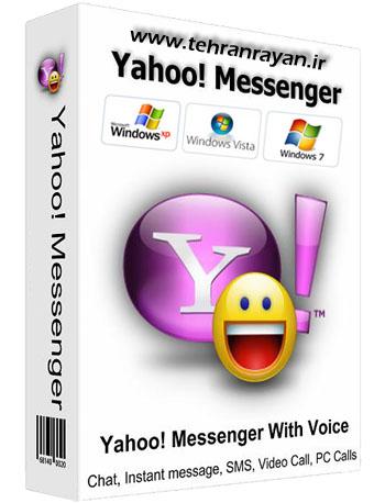 جدیدترین ورژن یاهو مسنجرYahoo! Messenger 11.5.0.228 Final + Portable