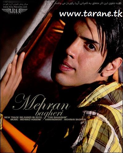 مهران باقری، تویی بهارم
