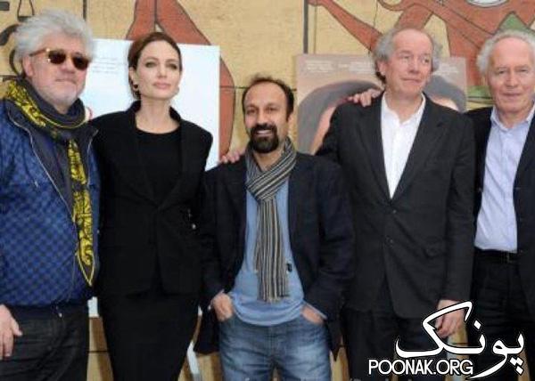 اصغر فرهادی در کنار آنجلینا جولی ، برادران داردن و پدرو آلمودوار