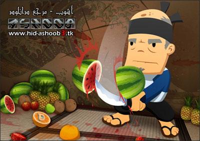 بازی Fruit Ninja برای کامپیوتر