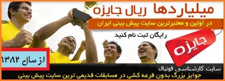 متن نوحه یا ابوفاضل مددی مولا سایت-معتبر-پیش-بینی-فوتبال