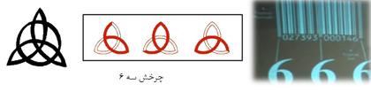 http://s2.picofile.com/file/7253094187/www_nosatanism_persianblog_ir_28_.jpg