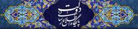 دکتر احمدی نژاد،رئیس جمهور محبوب
