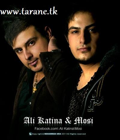 علی کاتیانا و mosi ، بلدی بندری برقصی