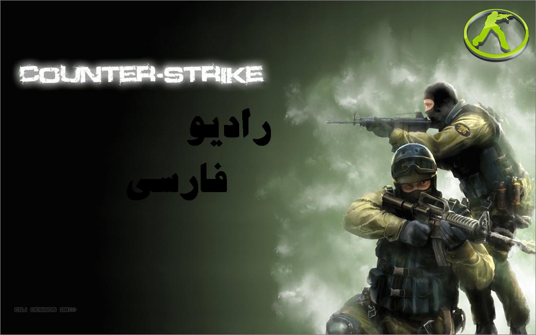 counterstrike.blogfa.com