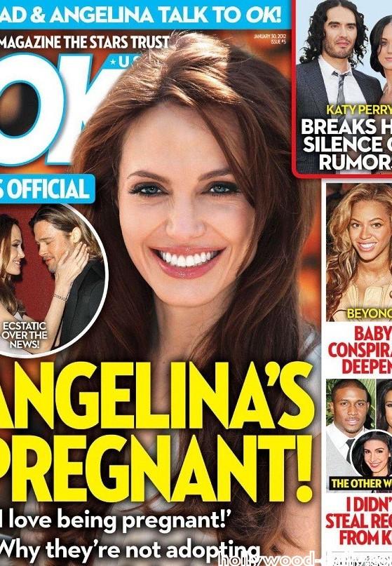 هفتمین فرزند آنجلینا جولی ....