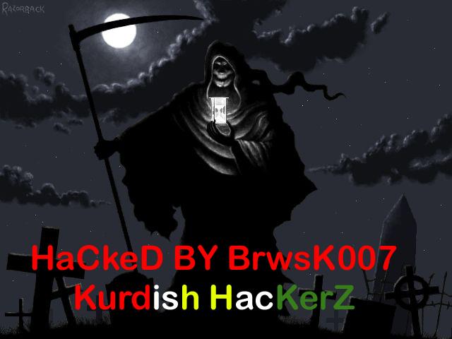 هک شد
