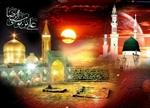 رحلت پیامبر اکرم(ص)، شهادت امام حسن(ع)، شهادت امام رضا(ع)
