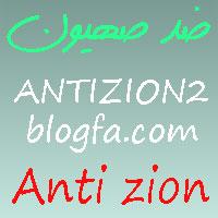 Anti zion