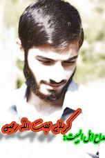 حجت الله رحیمیwww.sabk-madahi.blogfa.com