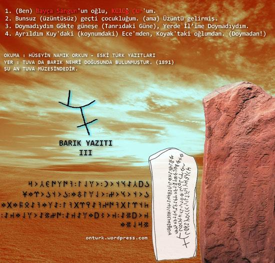 http://s2.picofile.com/file/7260950963/barik2.jpg