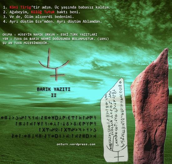 http://s2.picofile.com/file/7260951284/barik_yazi.jpg