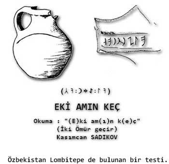 http://s2.picofile.com/file/7260956983/ozbekistanda.jpg