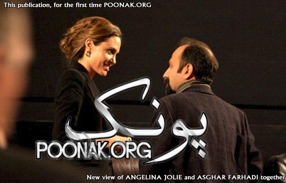 آنجلینا جولی و اصغر فرهادی از نمایی جدید - New view of ANGELINA JOLIE and ASGHAR FARHADI togheter