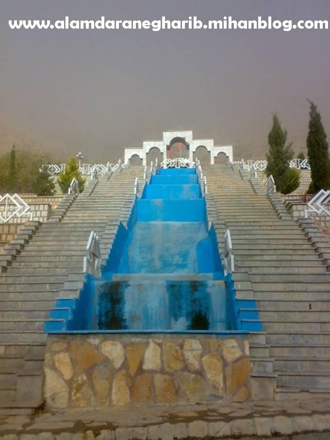 عکس هایی از مزار شهدای گمنام کرمانشاه در پارک کوهستان