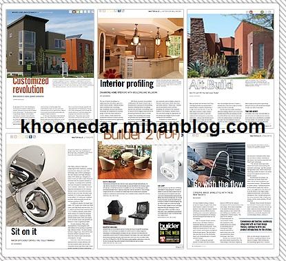 دانلود مجله طراحی دکوراسیون طراحی داخلی | Builder 2