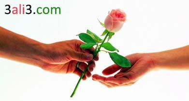 http://s2.picofile.com/file/7272527525/sher_tavallod.jpg