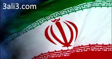 http://s2.picofile.com/file/7273212468/flag_iran.jpg