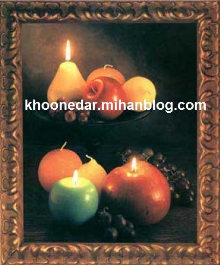 آموزش ساخت شمع میوه ای