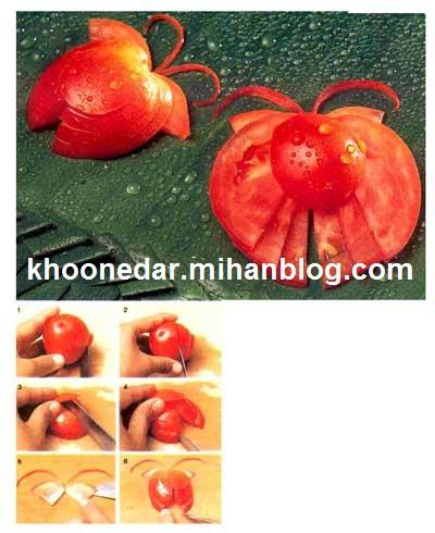روش درست کردن پروانه با گوجه فرنگی