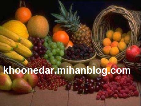 میوه های مانده