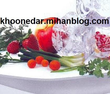 میوه و سبزی را فریزر نکنید rimy
