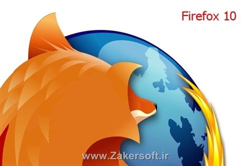 http://s2.picofile.com/file/7279012896/mozilla_firefox_10.jpg