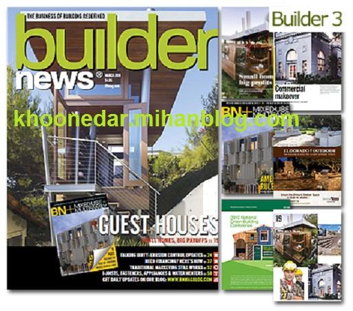 دانلود رایگان مجله طراحی منزل