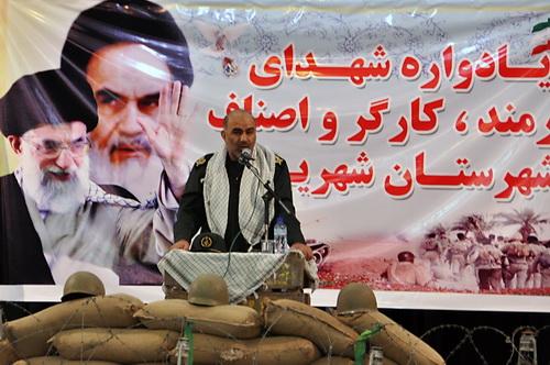 عکس مراسم یادواره شهدای شهرستان شهریار