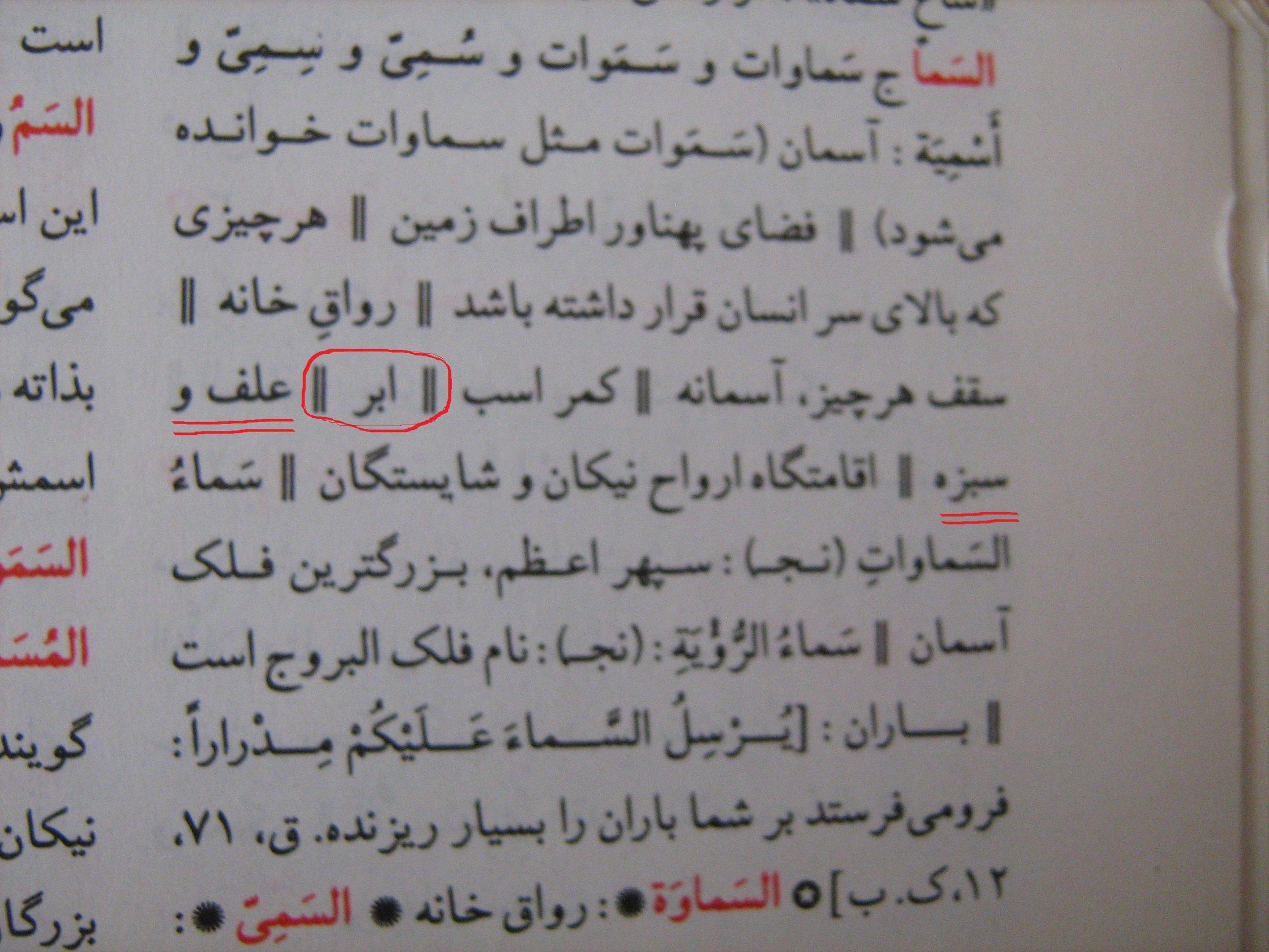 کیهان شناسی در قرآن ،قرآن و بیگ بنگ